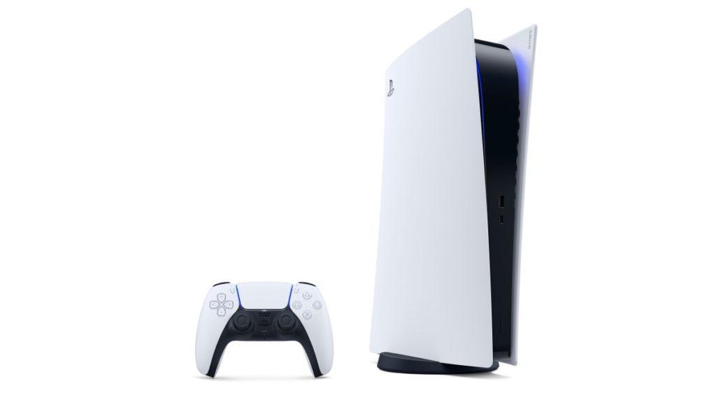 PS5 Digital Edition