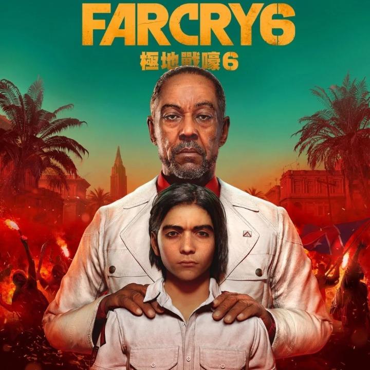 Far Cry 6 fuite