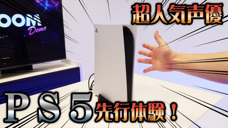 japon gameplay jeux ps5