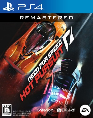Need for Speed : Hot Pursuit Remastered jaquette