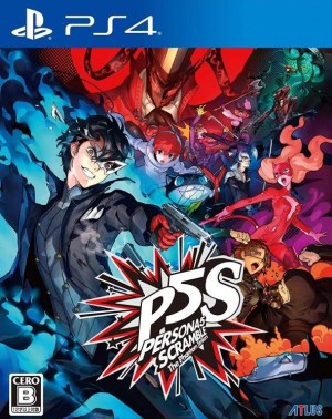 persona 5 strikers jaquette